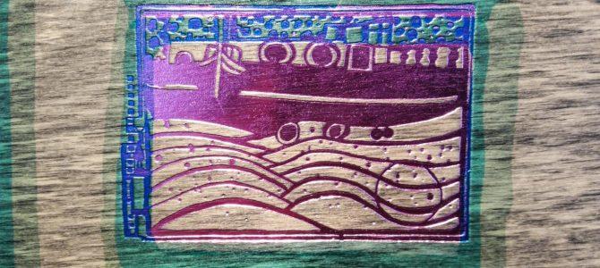 Hundertwasser in Halver